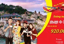Khai trương đường bay Hà Nội - Busan, vé Vietjet chỉ từ 920.000đ
