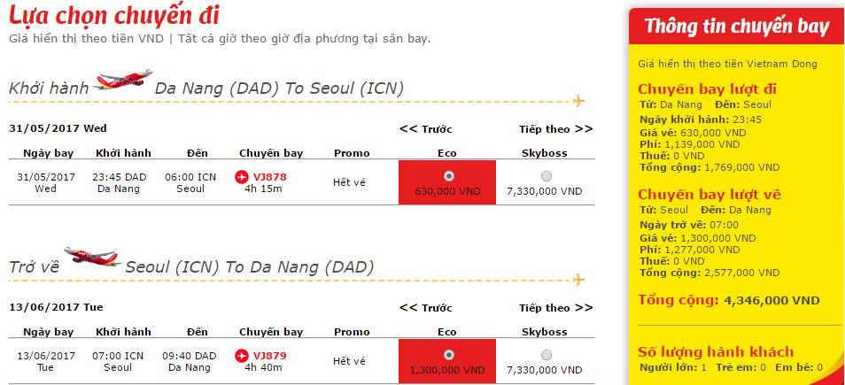 vé máy bay Đà nẵng đi Seoul giá rẻ