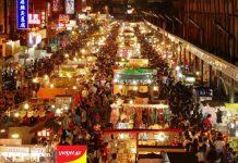 Đi Đài Loan nên mua những món quà sau cho người thân, bạn bè