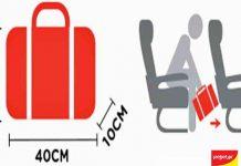 Quy định về kích thước hành lý xách tay